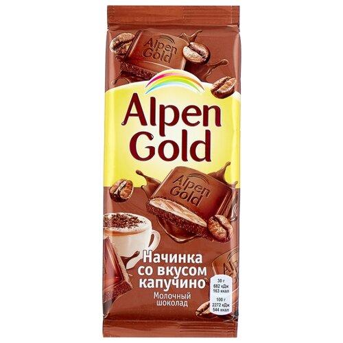 Шоколад Alpen Gold молочный с начинкой со вкусом капучино, 90 г