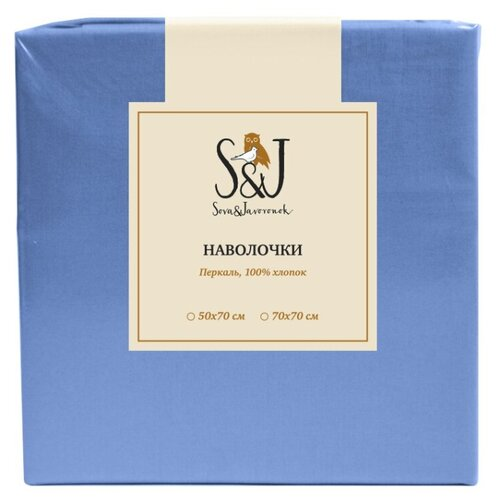 Комплект наволочек Sova & Javoronok перкаль 70 х 70 см голубой