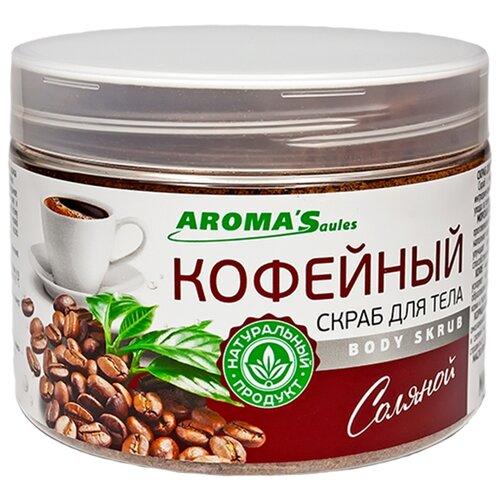 AROMA'Saules Соляной скраб для тела Кофейный, 400 г
