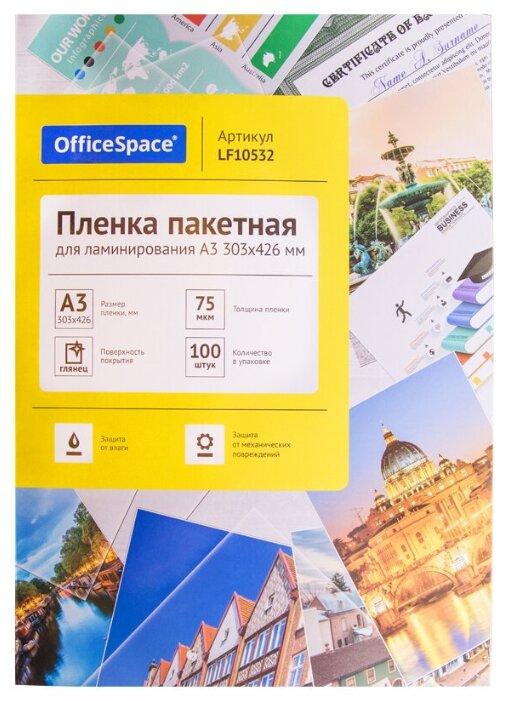 Пакетная пленка для ламинирования OfficeSpace A3 LF10532 100л.