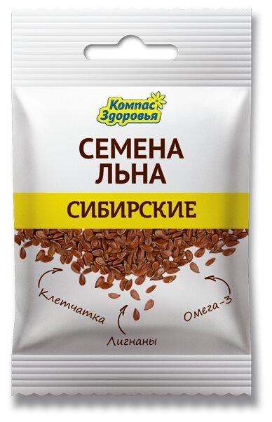 Семена льна Компас Здоровья сибирские 40 г