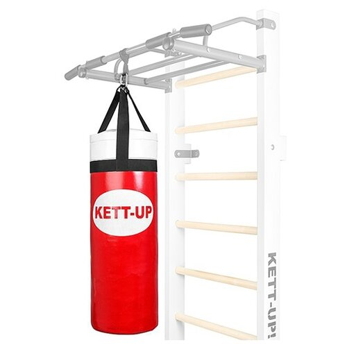 Мешок боксёрский KETT-UP KU160-20 красный