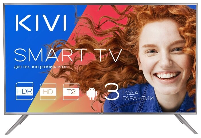 Телевизор KIVI 32HR52GR 32