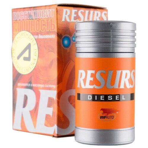 ВМПАВТО Resurs Diesel 0.05 кг