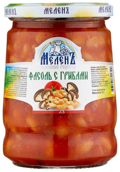 Фасоль Меленъ с грибами, стеклянная банка 550 г