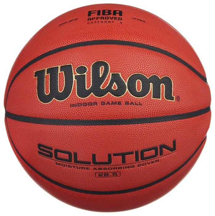 Баскетбольный мяч Wilson Solution B0686X, р. 6