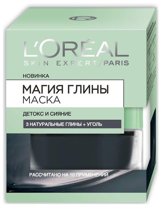 L'Oreal Paris маска Магия Глины Детокс и сияние