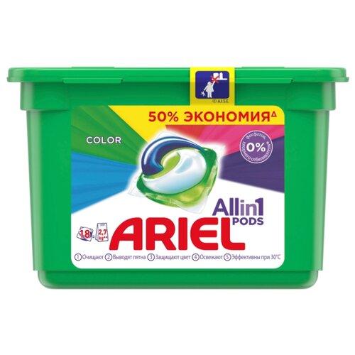 Ariel капсулы Color, контейнер, 18 шт капсулы ariel 30 шт ariel