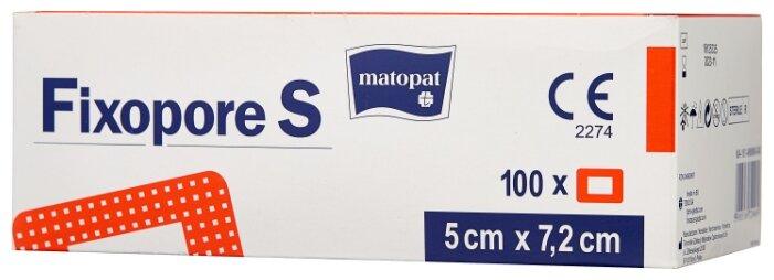 Matopat повязка Fixopore S с впитывающей прокладкой 5 см х 7,2 cм (7.2х5 см)