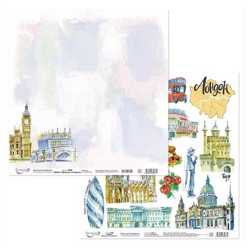 Купить Бумага для скрапбукинга PSR 180906 Прогулки по Европе 190 г/кв.м 30.5 x 30.5 см 10 шт. №1 (Лондон), Mr. Painter, Бумага и наборы
