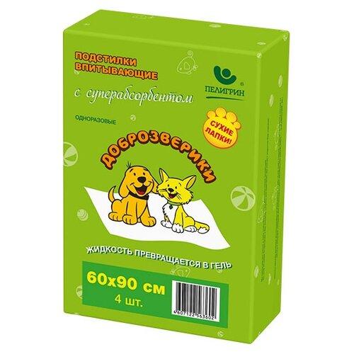 Пеленки для собак впитывающие Доброзверики Сухие лапки 60х90 см 4 шт.