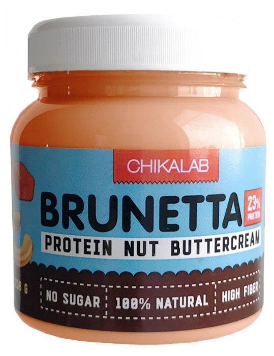 Chikalab протеиновая паста Brunetta (250 г.)