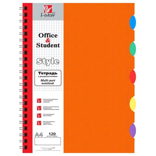 Купить Listoff Тетрадь Style, клетка, 120 л. оранжевый, Тетради