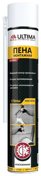 Монтажная пена Ultima UDFUF00003 700 мл всесезонная