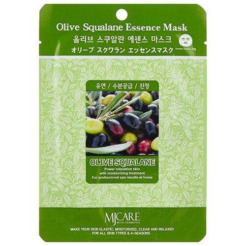 MIJIN Cosmetics тканевая маска Olive Squalane Essence с оливковым скваланом, 23 г  - Купить