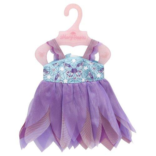 Mary Poppins Платье Бабочка для кукол 38-45 см фиолетовый mary poppins посуда mary poppins чайный сервиз бабочка 16 предметов