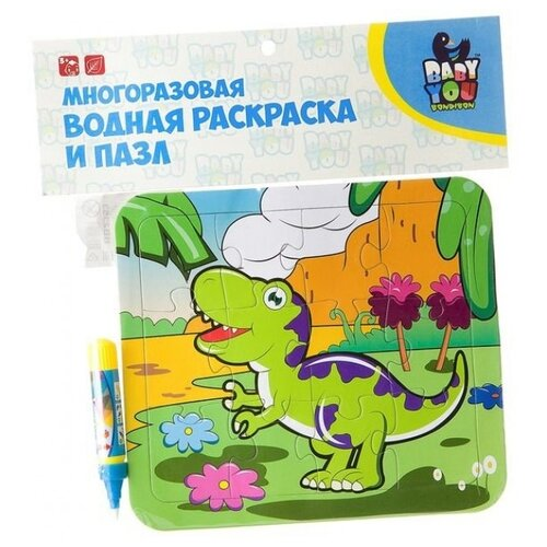 Купить BONDIBON Водная раскраска-пазл. Тиранозавр (ВВ2353), Раскраски