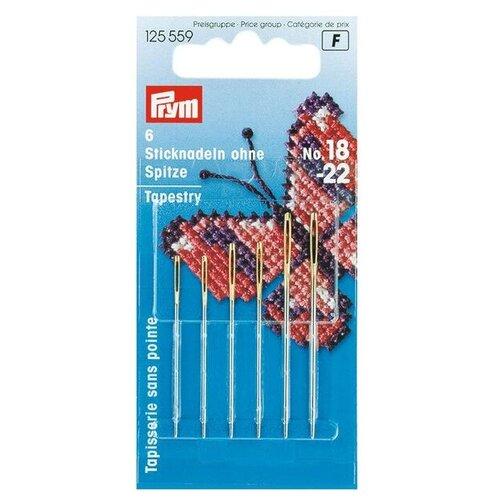 Купить Набор игл ручных Prym 125559 для вышивки без острия, серебристый, 6 шт., Иглы