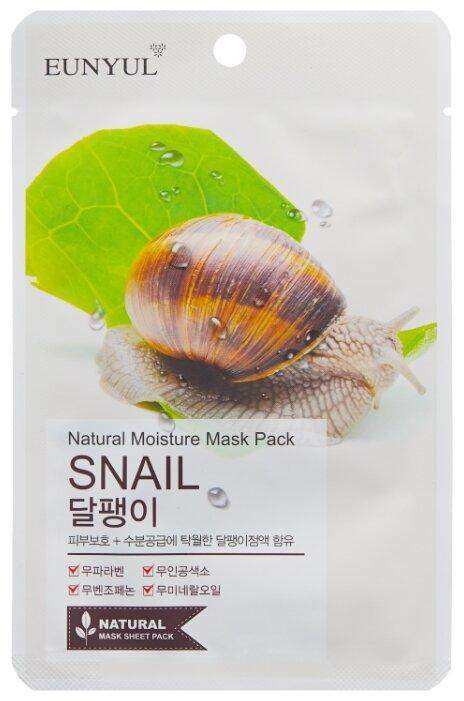 Eunyul тканевая маска Natural Moisture Mask Pack с муцином улитки