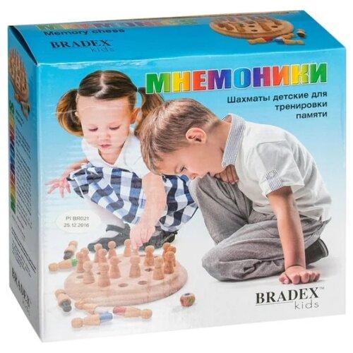 Настольная игра BRADEX Шахматы Мнемоники DE 0112 игра настольная шахматы