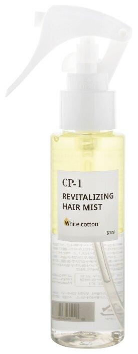 Esthetic House Мист для волос CP-1 Revitalizing Hair Mist (white cotton)
