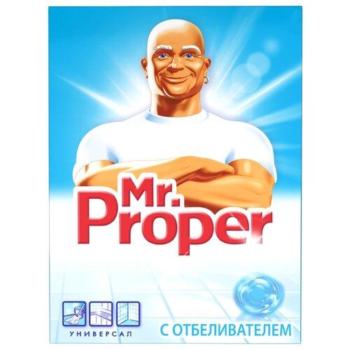 Универсальный моющий порошок для уборки с отбеливателем Mr. Proper 400 г