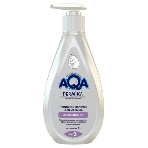 Купить AQA dermika Молочко липидное для малыша, 250 мл, Уход за кожей