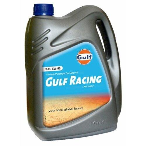 Моторное масло Gulf Racing 5W-50 4 л моторное масло gulf multi g 20w 50 4 л