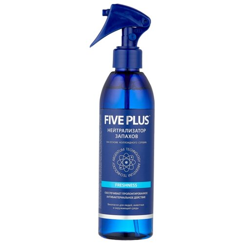 Five plus Нейтрализатор запаха Freshness 350мл 1 шт..
