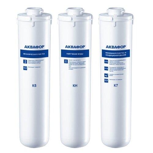 Аквафор К5-КН-К7 Комплект модулей для Кристалл А для жесткой воды, 3 шт., Быстросъемный недорого