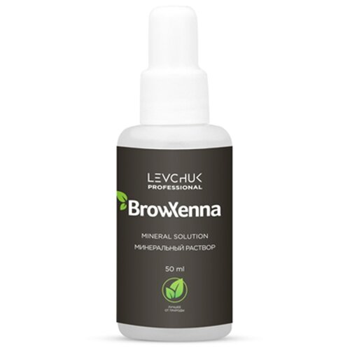 BrowXenna Минеральный раствор 50 мл