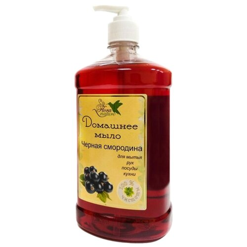 Flora nature Домашнее мыло для мытья рук, посуды, кухни Черная смородина 1 л с дозаторомДля мытья посуды<br>