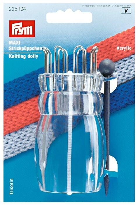 Prym Куколка для плетения шнуров MAXI (225104)