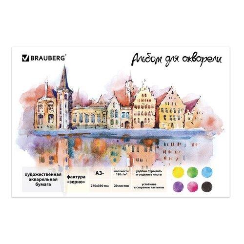 Купить Альбом для акварели BRAUBERG Classic 42 х 29.7 см (A3), 180 г/м², 20 л., Альбомы для рисования