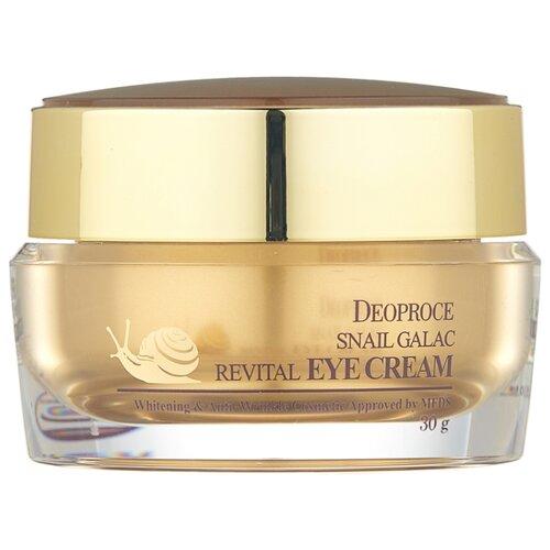 Deoproce Крем для век с муцином улитки Snail Galac Revital Eye Cream 30 г крем для век омолаживающий 40г deoproce herb gold