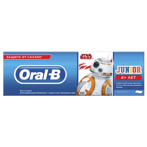 Зубная паста Oral-B Junior 6+, 75 мл oral b зубная паста pro expert stages star wars ягодный взрыв berry bubble 75 мл