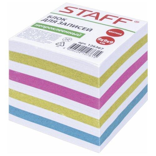 Купить STAFF Блок для записей непроклеенный, 9х9х9 см (Блок для записей STAFF непроклеенный) цветной, Бумага для заметок