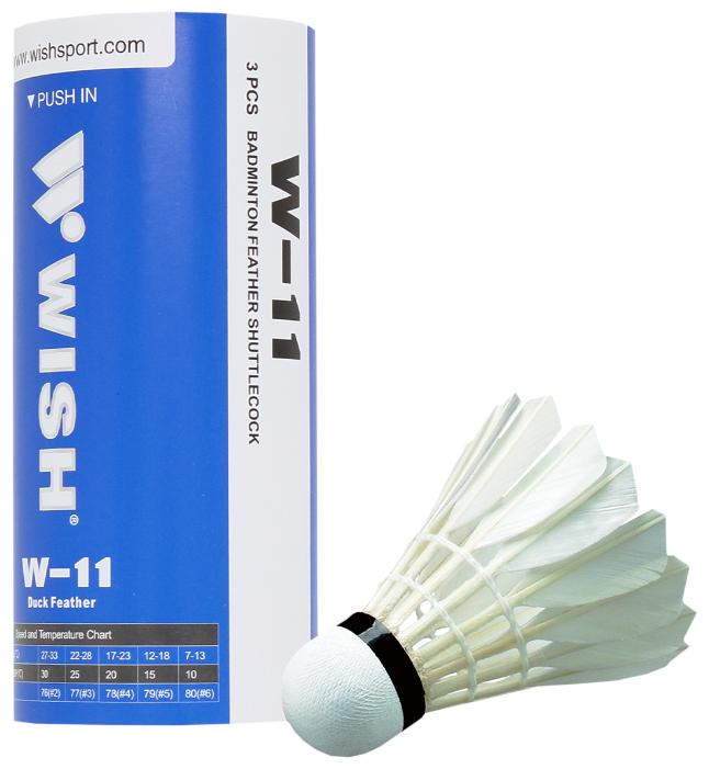 Набор воланов WISH W-11 (3 шт)