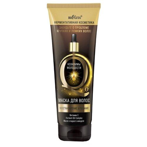 Купить Bielita Q10 Коэнзимы молодости Маска для волос Восстановление и питание для волос и кожи головы, 200 мл
