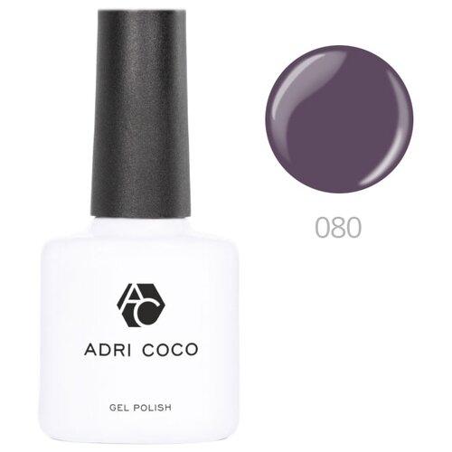 Купить Гель-лак для ногтей ADRICOCO Gel Polish, 8 мл, 080 дымчато-фиолетовый