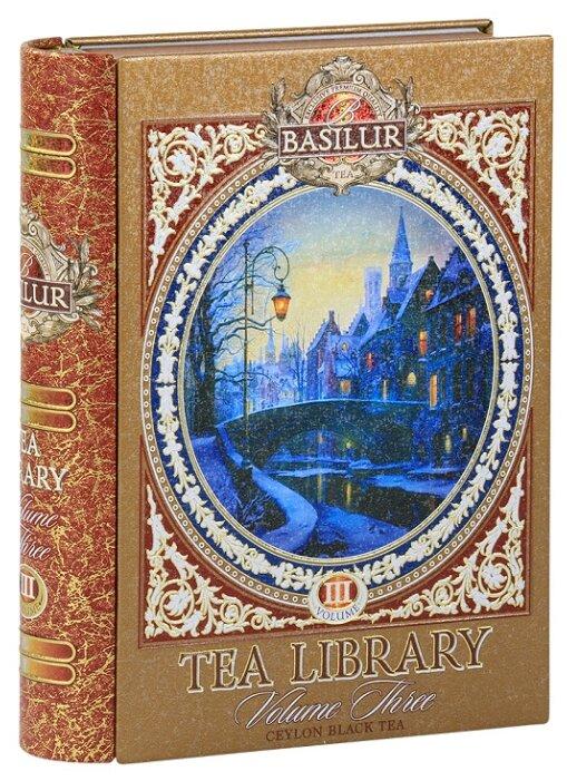 Чай черный Basilur Tea library Volume III подарочный набор