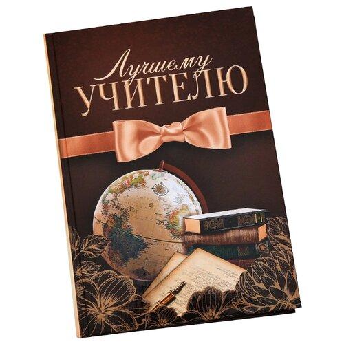 Ежедневник ArtFox Лучшему учителю 4012422 недатированный, А5, 160 листов, коричневый