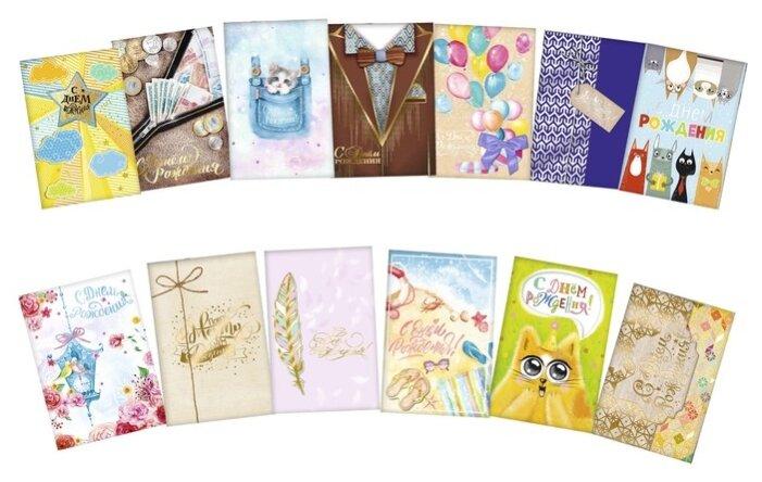 Набор открыток Дарите счастье Яркого праздника, 13 шт.