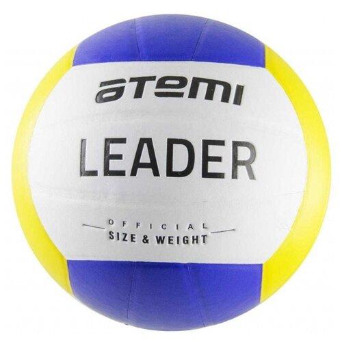 Волейбольный мяч ATEMI Leader желто-бело-голубой
