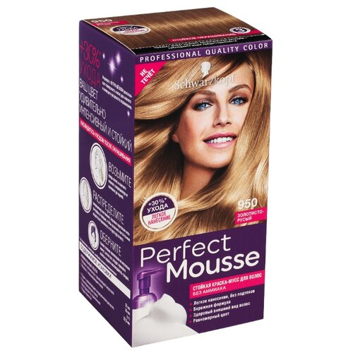 Schwarzkopf Perfect Mousse Стойкая краска-мусс для волос, 950, Золотисто-русый
