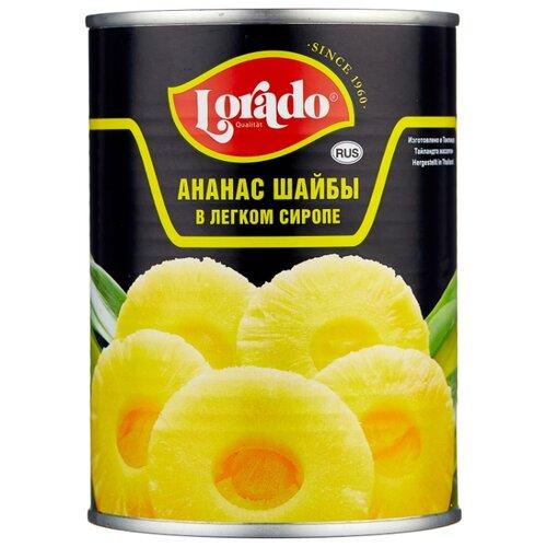Ананас Lorado шайбы в легком сиропе 565 г 580 мл lorado томаты в собственном соку 720 мл