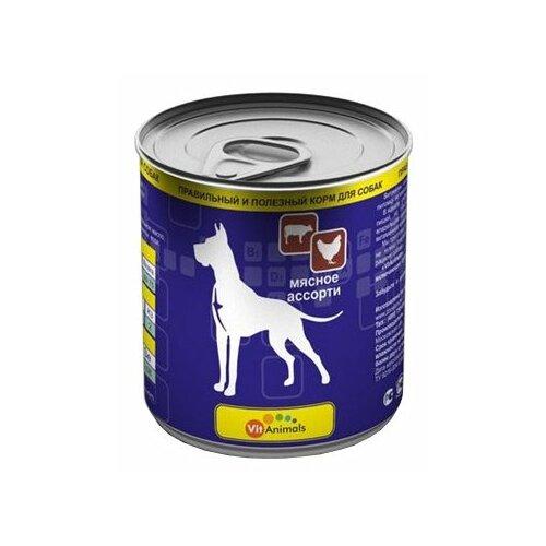 Корм для собак VitAnimals (0.75 кг) 12 шт. Консервы для собак Мясное ассорти 12шт. х 750г