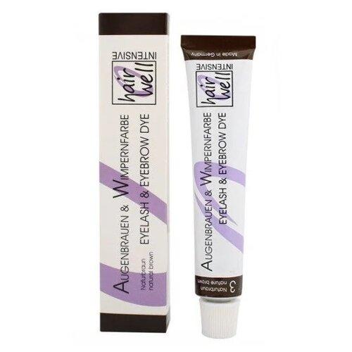 Купить HairWell Краска для бровей и ресниц, 20 мл 3 коричневый