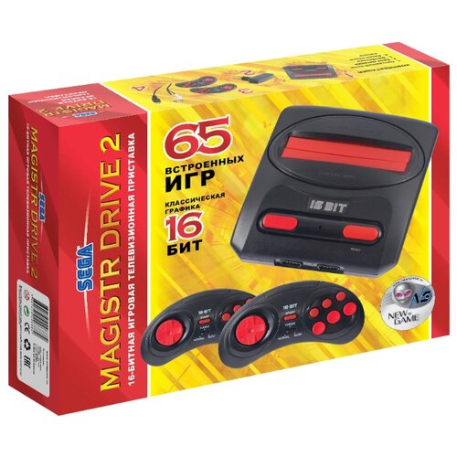 Игровая приставка SEGA Magistr Drive 2 (65 игр) черный