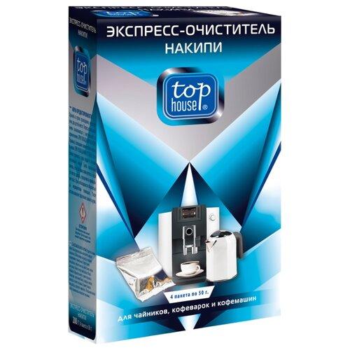 Порошок Top House экспресс-очиститель накипи для чайников, кофеварок и кофемашин 4x50 г очиститель накипи для чайников и кофеварок top house 391237